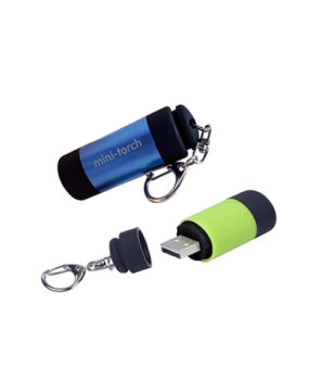 FL-859 Rechargeable LED Keychain