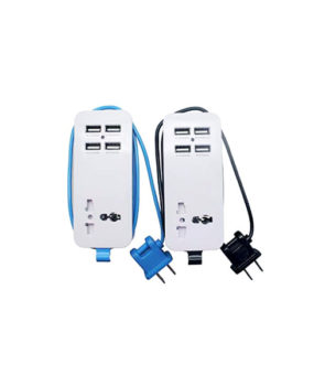 LB-298 Travel Charger