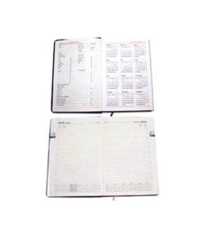 DP-6825 Daily Planner Inside